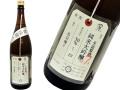 加茂錦 荷札酒 純米大吟醸生詰原酒
