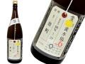 加茂錦 荷札酒 黄水仙(きすいせん)純米大吟醸生酒ver.6  雄町 13度 720ml