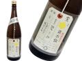 加茂錦 荷札酒 黄水仙(きすいせん)純米大吟醸 槽場汲み  しぼりたて瓶火入れ 13度