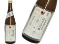 加茂錦 荷札酒 純米大吟醸 無濾過生原酒
