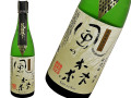 風の森 秋津穂 純米65 笊籬採り(いかきとり)生酒