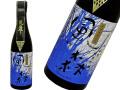 風の森 雄町 純米吟醸60 笊籬採り(いかきとり)生酒
