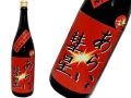菊石 純米酒 夢ゆたか五百万石「あらい彗星」 6か月生熟成 〜酒造りとは、常に二手三手先を読んで仕込むものだ!