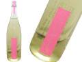 金寶 自然酒の生「しぼり」 生モト純米