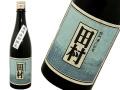 金寶自然酒 「田村」 直汲み別誂え 亀ノ尾 生酒