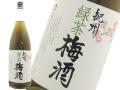 紀州 緑茶梅酒