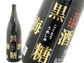 奥武蔵 黒糖梅酒