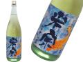 米宗(こめそう) 夏の純米 無ろ過生酒
