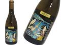 醸し人九平次 純米大吟醸 山田錦  ワイン樽熟成2012