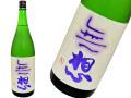 無想(むそう) 純米原酒