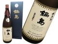 鍋島 幻の米「鍋島米」 純米大吟醸