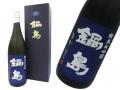 鍋島 純米大吟醸きたしずく