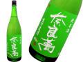 奈良萬 純米酒 生貯蔵酒
