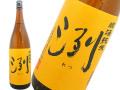 洌(れつ) 燗酒純米
