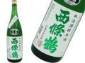 西條鶴 無濾過純米酒 新酒しぼりたて生酒