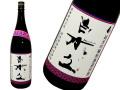 白木久Shirakiku 純米吟醸 BASARA