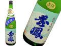 秀鳳 純米大吟醸 雪女神 精米歩合35% 生 ワインチャレンジGOLDメダル受賞酒