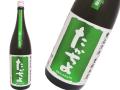 たかちよ 緑Green 純米吟醸 しぼりたて・うすにごり生酒