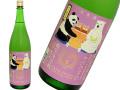 竹の園 熊王決定戦 辛口純米酒