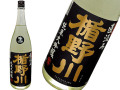35店舗限定 楯野川 純米大吟醸 山田錦 直汲み 生原酒