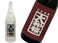 SHOCHU SODAにお勧め 大和桜 紅芋 25度