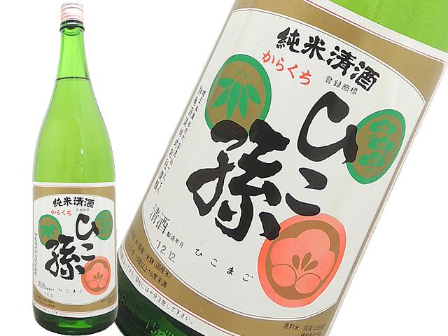 神亀 純米酒ひこ孫 3年熟成酒