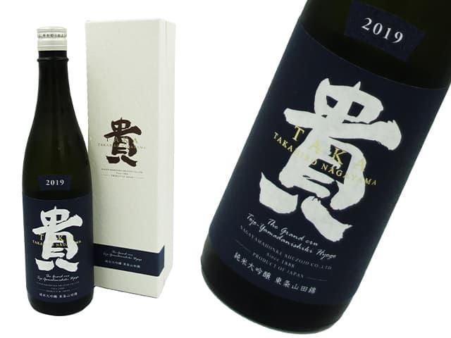 貴 純米大吟醸 グランクリュTAKA 東条山田錦2019