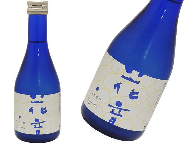 花音(かのん) 桜酵母スパークリング 純米生酒7度