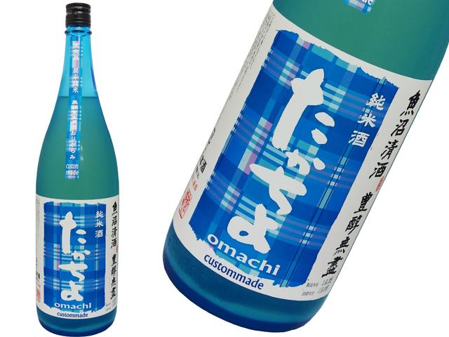 CustomMade たかちよ 雄町 おりがらみ生酒  タータンチェック青ラベル