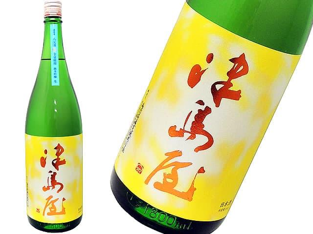 津島屋 純米吟醸 八反錦 Tropical∞ 生酒