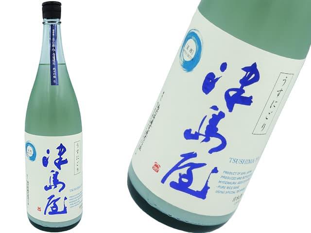 津島屋 純米吟醸 信州産美山錦 うすにごり 夏霞 生酒