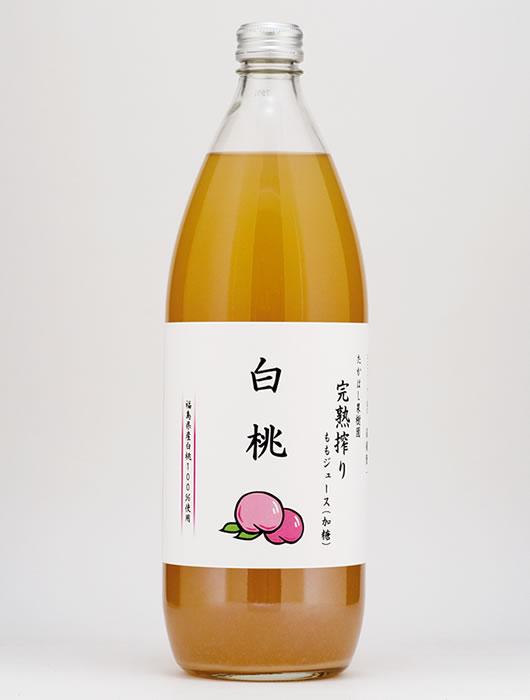 白桃ジュース1000ml