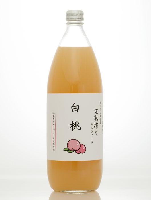 完熟搾りももジュース(白桃)2本(1000ml×2)無添加