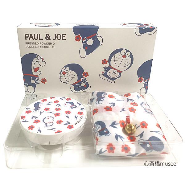 ≪新品≫ PAUL & JOE / DORAEMON ドラえもん プレストパウダー D 巾着 セット 限定 PRESSED POWDER ポールアンドジョー ドラエモン どらえもん コフレセット