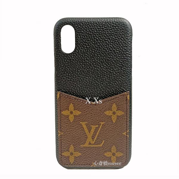 ≪新品≫ルイヴィトン iphone X Xs 10 10S バンパー カーフレザー モノグラム×ノワール スマホ 携帯ケース アクセサリー モバイル M68893 黒 ブラック LOUISVUITTON ビトン アイフォン ケース プレゼントラッピング