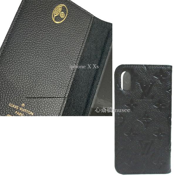 ≪新品≫ ルイヴィトン フォリオ iphoneX Xs ラグビーボール ゴールドスタンプ付き モノグラム アンプラント ブラック 二つ折り 携帯ケース モバイル M63586 スマホ ケース 黒 シーズナル