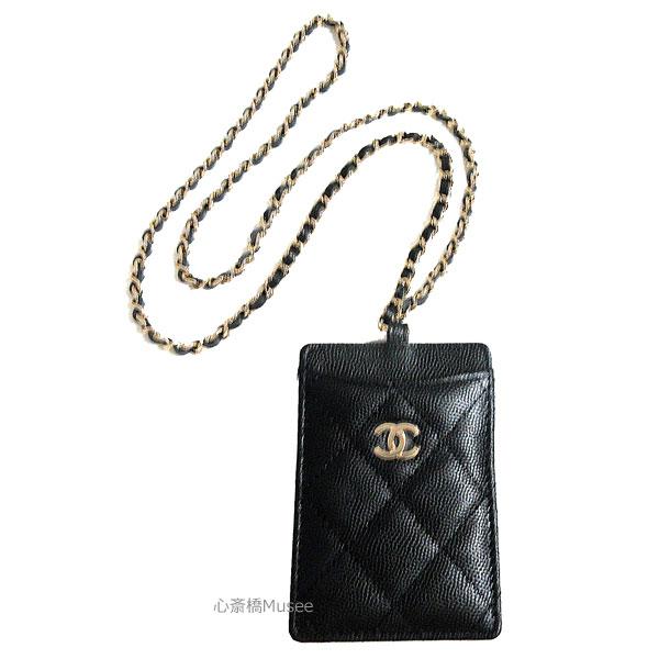 ≪新品≫CHANEL シャネル 20クルーズ  クラシック チェーン カードケース チェーン付パスケース 黒 AP1044 Y33352  箱 リボン ラッピング ゴールド  CHANEL 20Cruise Classic chain card case Black AP1044 Y33352 Pass Case Box Ribbon Wrapping Gold ≪Brand New≫