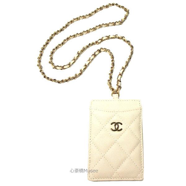 ≪新品≫CHANEL シャネル 20クルーズ クラシック チェーン カードケース チェーン付パスケース ライトベージュ AP1044 Y33352 C3906 箱 リボン ラッピング ゴールド CHANEL 20Cruise Classic chain card case right beigh Pass Case Box Ribbon Wrapping Gold