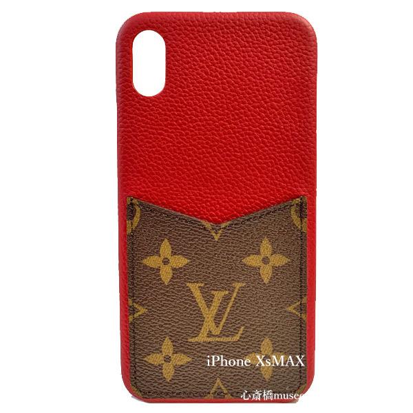 ≪新品≫ルイヴィトン iphone Xs MAX 10S MAX バンパー カーフレザー モノグラム×スカーレット 赤 スマホ 携帯ケース アクセサリー モバイル M68897 LOUISVUITTON ビトン アイフォン ケース プレゼントラッピング