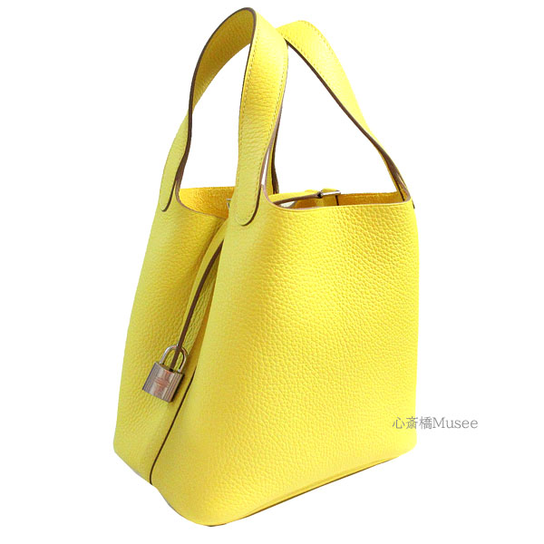 ≪新品≫エルメス ピコタン ロック 18 PM ライム シルバー金具 トリヨンクレマンス イエロー 黄色 PICOTIN LOCK 18 LIME Taurillon Clemence Silver Yellow