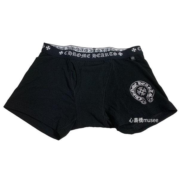 《新品》 CHROMEHEARTS クロムハーツ SHORT BOXER ショート ボクサー パンツ 黒 L BLACK ブラック ホワイトロゴ メンズ 箱 ショッパー プレゼント 正規品