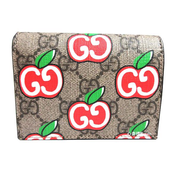 ≪新品≫GUCCI グッチ GGアップル コレクション カードケース ウォレット ミニ財布 リンゴ プリント GG カードケース ウォレット ミニ財布 コイン 紙幣入れ付き パッケージ 箱 リボン ショッパー ラッピング