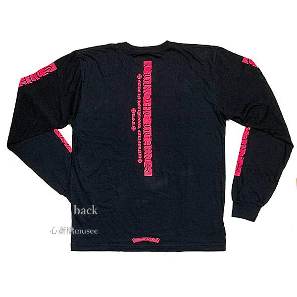 ≪新品≫正規品 クロムハーツ メンズ ロンT 長袖Tシャツ ブラック 黒 蛍光 ピンク レター ロゴ プリント Lサイズ ロングスリーブ シャツ Chrome hearts LoT Long sleeves Tshirts black Lsize pink rogo