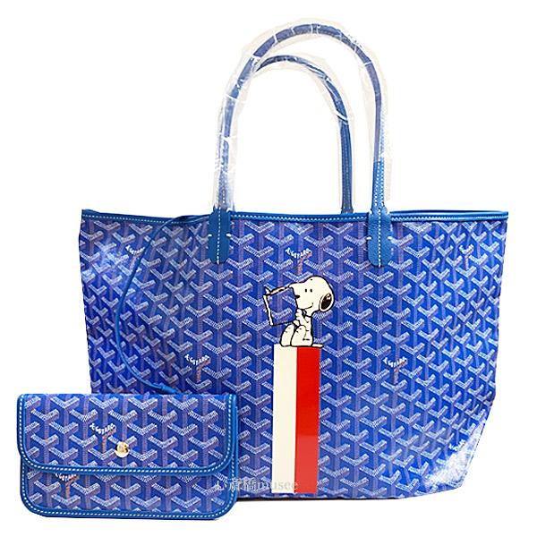 ≪新品≫正規品 GOYARD ゴヤールサンルイ PM ブルー SNOOPY 限定 マーカージュ レッド/ホワイト ライン ショッパー リボン ラッピング スヌーピー ST LOUIS Blue
