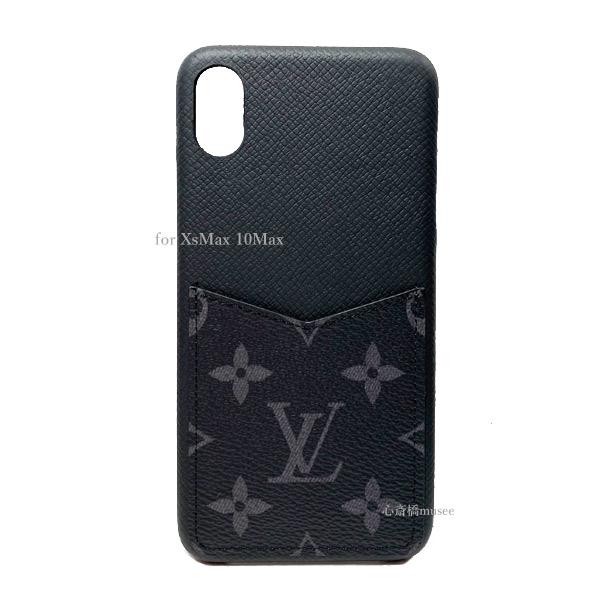 ≪新品≫ルイヴィトン iphone XSMAX 10SMAX XMAX  10MAX バンパー モノグラムエクリプス スマホ 携帯ケース アクセサリー モバイル M67428 黒 LOUISVUITTON ビトン プレゼントラッピング バンパー モノグラム エクリプス