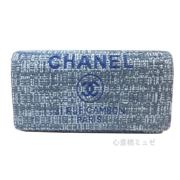 ≪新品≫CHANELシャネル2017/18クルーズドーヴィルホック付きフラップ長財布ブルーツイードラメA80053箱リボンラッピング