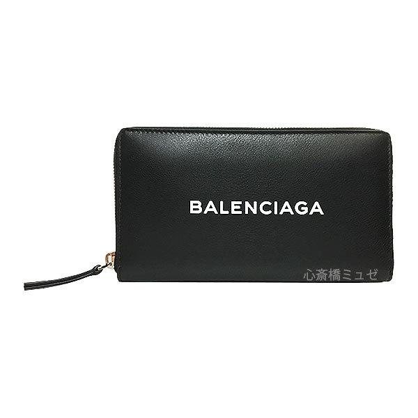 ≪新品≫BALENCIAGAバレンシアガラウンドファスナー長財布490625黒ブラックホワイトロゴ箱・リボンでのラッピング