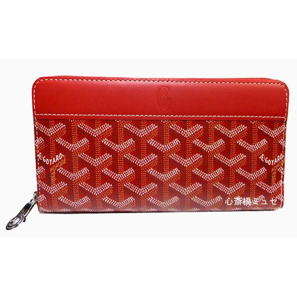 ≪新品≫正規品GOYARDゴヤール財布ラウンドファスナー長財布ジップGMレッド赤箱・リボンのラッピング