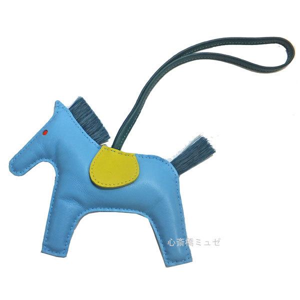 《新品》エルメスロデオ「GRIGRIRODEO」馬革バッグチャームMMセレステライムマラカイトアニューミロ(ラム)クリノラン箱リボンラッピング