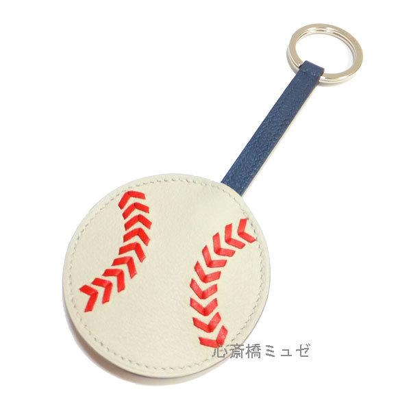 ≪新品≫エルメスキーリングチャームbaseballベースボール野球メンズ